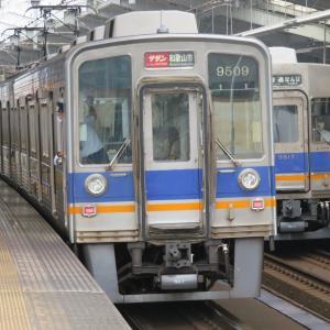 南海天下茶屋駅にて(2020年8月3日撮影)平日朝ラッシュ時の列車・その5