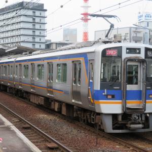 南海新今宮駅にて(2020年8月3日撮影)特急サザン8000系&9000系更新車8両
