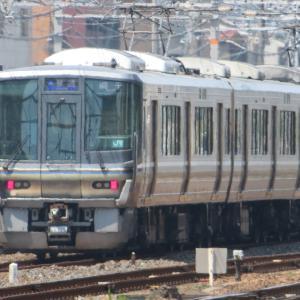 JR京都駅にて(2020年8月20日撮影)その1 281系特急はるかなど