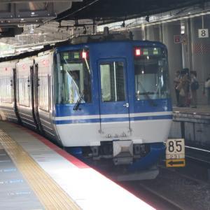 JR新大阪駅にて(2020年8月20日撮影)その1 223系6000番台+221系体質改善車など