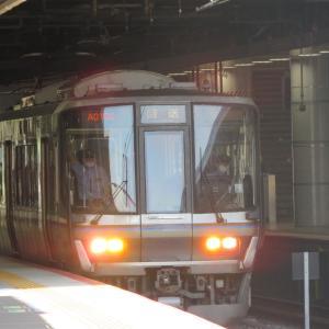 JR新大阪駅にて(2020年8月20日撮影)その2 289系特急こうのとり・明智光秀ラッピング車