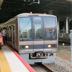JR新大阪駅にて(2020年8月20日撮影)その3 夕ラッシュ時の直通快速や特急くろしおなど