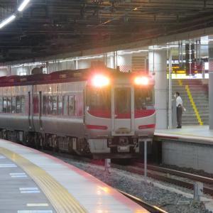 JR新大阪駅にて(2020年8月20日撮影)その5 通勤特急・びわこエクスプレス
