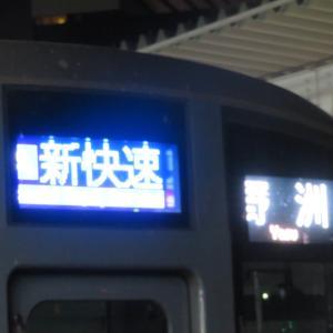 JR新大阪駅にて(2020年8月20日撮影)その6 223系1000番台体質改善車など