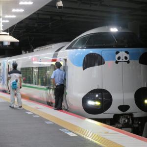 JR新大阪駅にて(2020年8月20日撮影)その8 サステナブルsmileトレイン