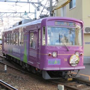 嵐電(京福電車)西院駅にて その2 車庫から出庫する回送列車など