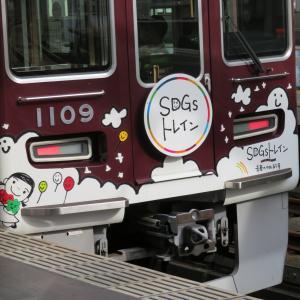 夕方の阪急大阪梅田駅にて(2020年9月19日撮影)その1 6300系京とれいんなど