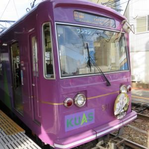 嵐電(京福電車)西院駅にて その3 単行の臨時列車