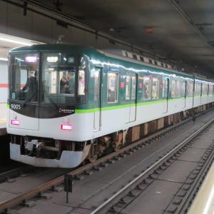 京阪三条駅にて(2020年10月28日撮影)夕ラッシュ時の快速急行と快速特急洛楽