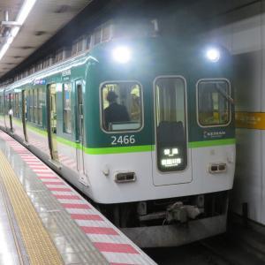 京阪祇園四条駅にて(2020年10月28日撮影)夜間の列車その2(普通列車)