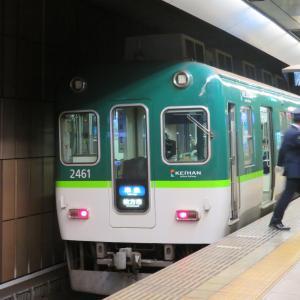 京阪中之島線・なにわ橋駅にて(2020年10月29日撮影)夕ラッシュ時の列車