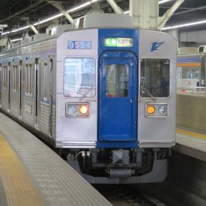 南海なんば駅&新今宮駅にて(2020年12月23日撮影)