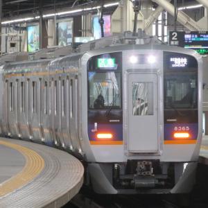 南海新今宮駅にて(2021年3月3日撮影) 特急こうやと快速急行など