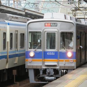 南海高野線・堺東駅にて(2021年5月26日撮影)