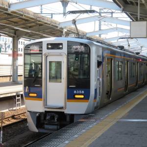 南海本線(南海線)堺駅にて(2021年6月1日撮影) お散歩撮影・第二弾