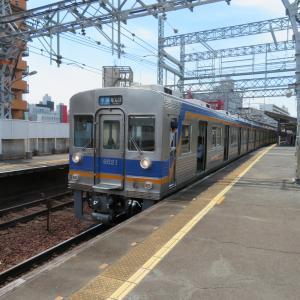 南海新今宮駅にて(2021年6月7日撮影)高野線の6200系+6000系を撮影
