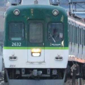 京阪電車・淀駅にて その4 淀駅始発の急行・淀屋橋ゆき