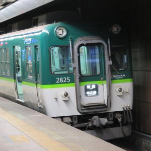 京阪中之島線・なにわ橋駅にて その3 回送列車の通過と普通・樟葉ゆき