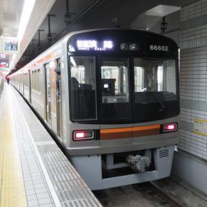 大阪メトロ堺筋線・天下茶屋駅にて ダイヤ改正と普通・淡路ゆき