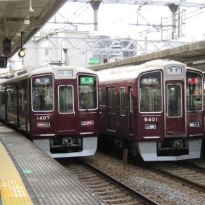 阪急電車・十三駅にて その1 6300系の快速特急(京とれいん)など