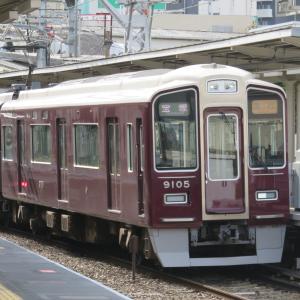 阪急電車・十三駅にて その4 6300系快速特急など
