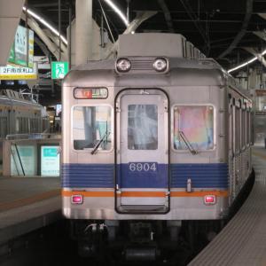 南海なんば駅にて(2019年7月25日撮影)その1 高野線の6000系