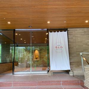 8月に新規オープンした箱根強羅の素敵なお宿