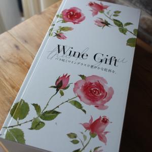 自分のためにお取り寄せした母の日のプレゼント
