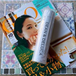 付録欲しさに雑誌購入〜glow8月号