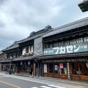 秋旅★蔵の街川越散策〜①