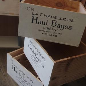 ワインの木箱を使って収納ボックスを作ります〜③