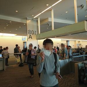 いよいよNH853便にて台北へ!