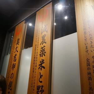 SPG無料宿泊特典でシェラトン東京ベイ(しかし・・・)