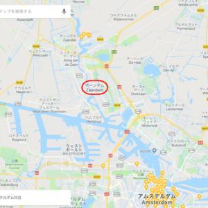 ★オランダ商人恐るべし★【中編1】