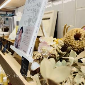 私、恵比寿「有隣堂」書籍&サンケアスキンセラム登場×雑誌掲載「anan」掲載!