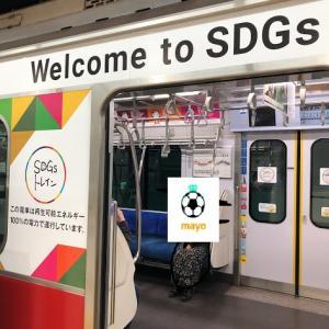 SDGs電車とIZ*ONE電車