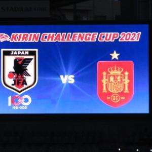 キリンチャレンジカップ vs U24スペイン代表と壮行会