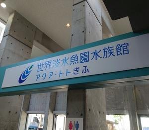 下降ぎみな伊勢湾ジギング ~テンリュウぶち曲がり?~