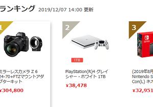 総額9万円分以上還元 ひかりTV売れ筋1位のNikonミラーレスカメラ Z6セット