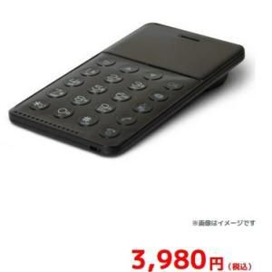 イオシスでSIMフリーのカード型3Gガラケー NichePhone-S新品が3980円に値下がり