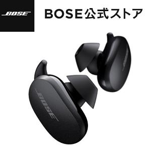 これを待ってた BOSE完全ワイヤレスノイキャンイヤホン QuietComfort Earbuds
