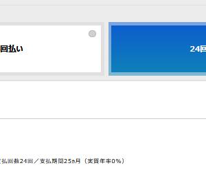 10月1日再入荷 ソフトバンク Pixel3a 一括2.2万円で買える