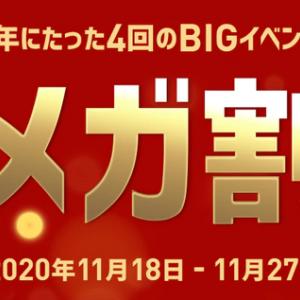 また値下げ Qoo10 AirPods Proが2.2万円で買えるセール /ポイント還元なら実質2.1万円