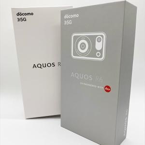 LEICAカメラスマホ AQUOS R6 SH-51B白ロムがゲオで高ポイント還元