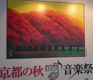 芸術の秋♪