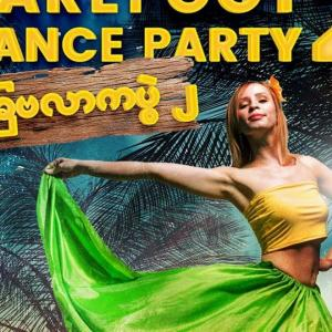 【Barefoot】NGWE SAUNG BEACHでレッツパーリー!【Dance Party 2】