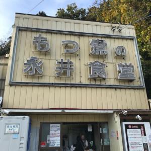 【群馬県渋川市】もつっ子(モツ煮込み)【永井食堂】
