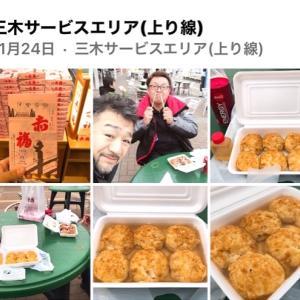【行くぜボブ式】東京山口ブーメランツーリング【三木SA編】