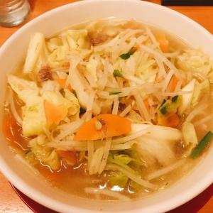 【門前仲町店】野菜たっぷりタンメン【日高屋】
