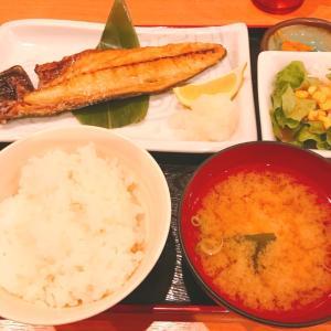 【魚民新子安オルトモール店】鯖の塩焼き定食